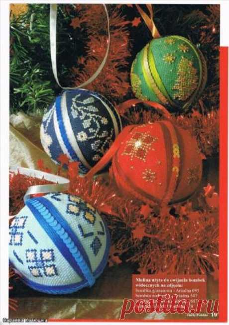 Новогоднее - схемы для вышивки крестом новогодних шаров