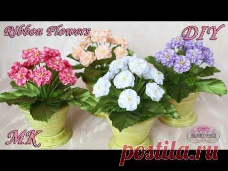 ❀ Фиалка из лент. Интерьерные цветы на 8 Марта. Ribbon Flowers