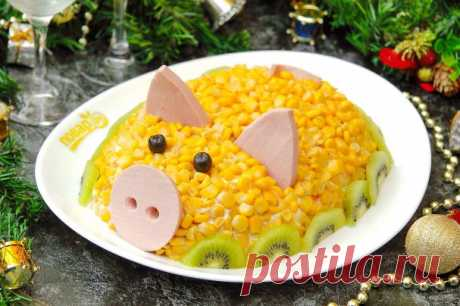"""Салат """"Новогодняя свинка"""" - пошаговый рецепт с фото на Повар.ру"""
