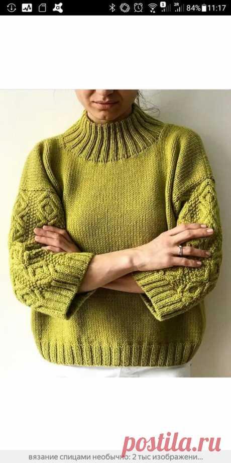 Неординарные вязаные свитера спицами. Подборка фото. | MuMof2 | Яндекс Дзен