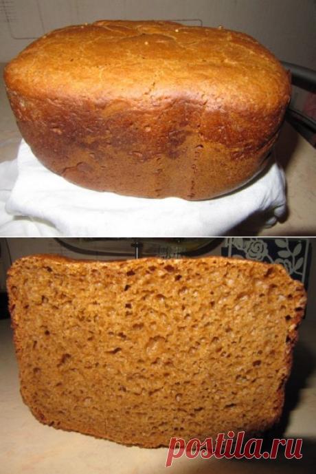 El pan es muy parecido A de Borodinó (la receta para hlebopechki, pero es posible cocer y en el horno)