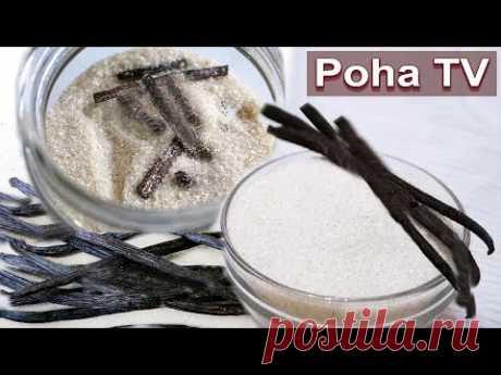 Как сделать ванильный сахар дома