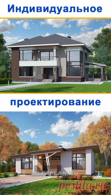 """🏠 """"Вита"""" - одноэтажный загородный дом с террасой"""