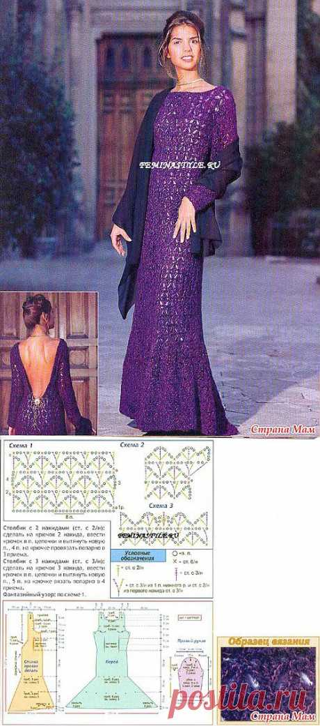 """El vestido de noche color lila vinculado por el gancho: el Diario del grupo """"Все en azhure... (La labor de punto por el gancho) """" - el País de las Mamás"""