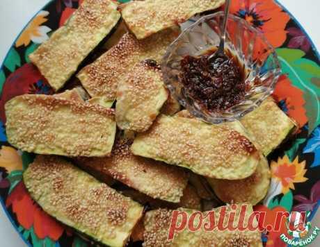 Цуккини с кунжутом и чесночным соусом – кулинарный рецепт
