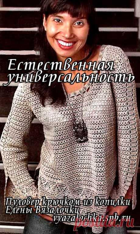 Узорчатый пуловер крючком. / vyazhusama.ru