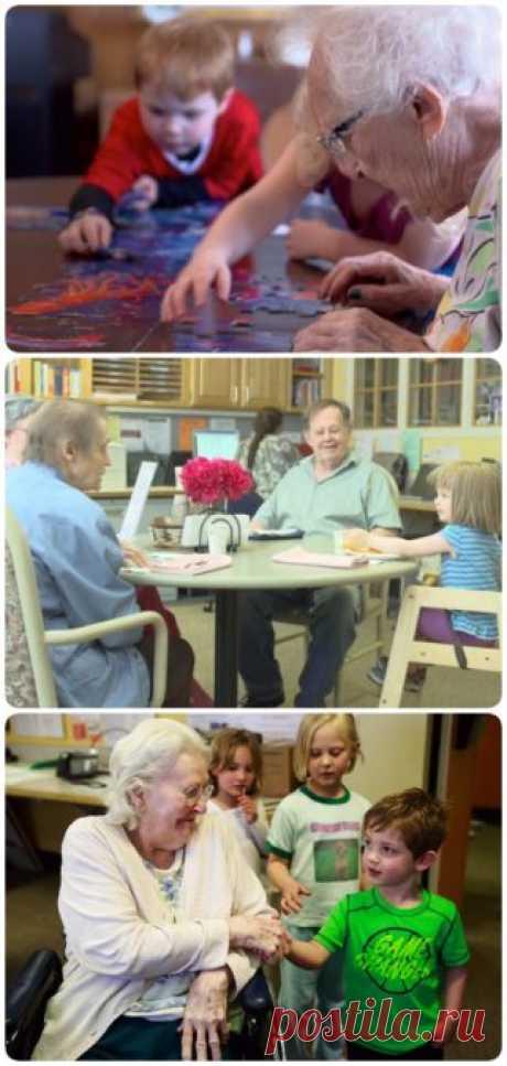 В США кому-то пришла идея совместить дом престарелых и детский сад