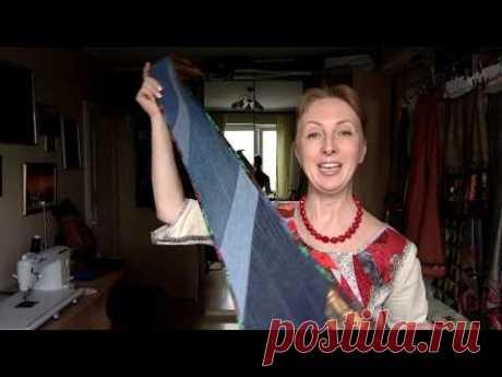 Лоскутный эфир 159. Печворк. Как завершить сборку юбки?