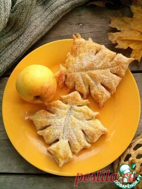 Слоеные листочки с яблоком - кулинарный рецепт
