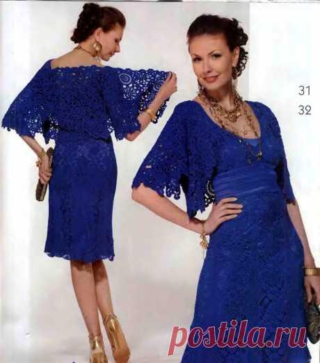 Вязание. Ажурное ярко-синие платье с атласным поясом и болеро!.