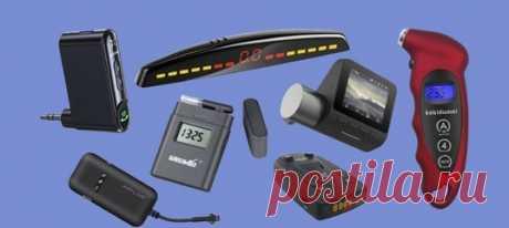 Видеорегистраторы, парктроники, навигаторы и другие полезные устройства, которые сделают жизнь водителя проще и комфортнее.