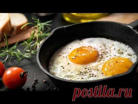 Яичница глазунья рецепт лайфхак Завтрак быстро с помидорами и сыром - YouTube  Яичница глазунья на завтрак – это идеальное начало дня. А все потому, что это блюдо не только очень вкусное, но еще и полезное, благодаря высокому содержанию витаминов и минералов, а также очень питательное, надолго утоляющее голод и насыщающее организм энергией. Особенно, если дополнить яичницу жареными тостами с зеленью,  вялеными помидорами и сыром.