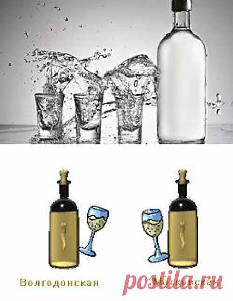 Необычное использование водки в домашнем хозяйстве. Водка - враг? Водка - друг!