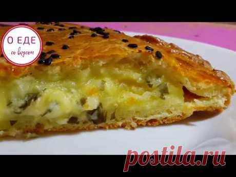 Быстрое творожное тесто! Творожная лепешка с картошкой и сыром! Curd dough! - YouTube
