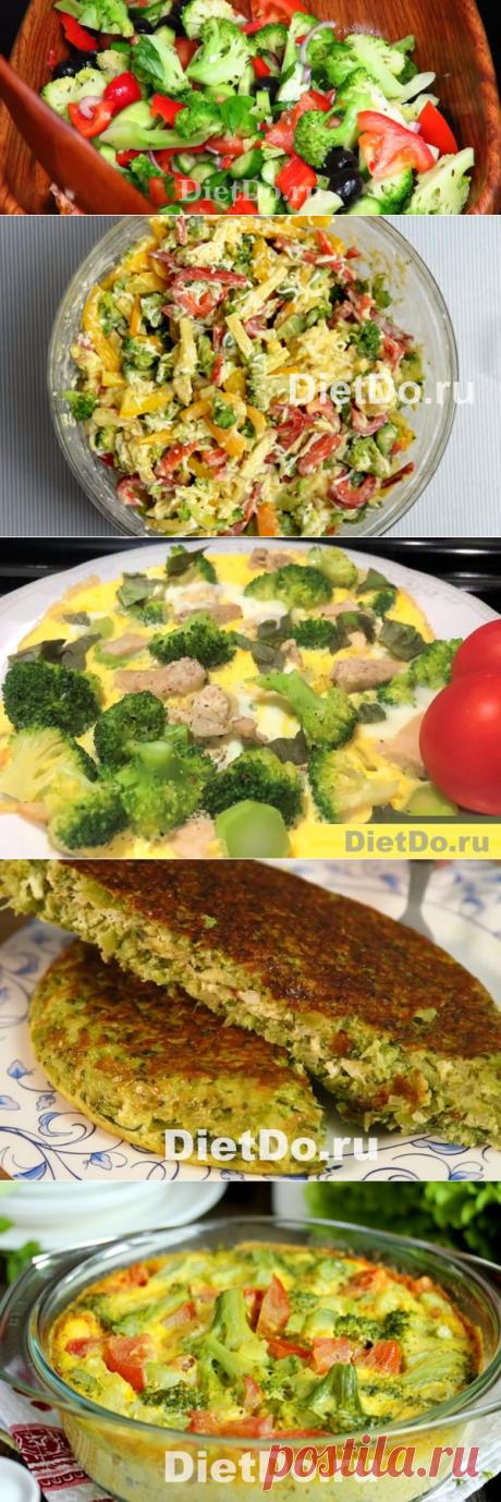 Как приготовить свежую брокколи вкусно и полезно — ТОП-16 рецептов