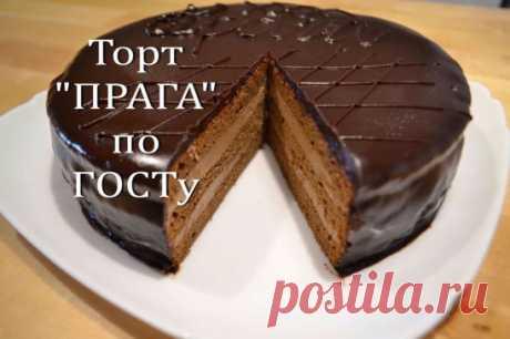 """Рецепт торта """"Прага"""" или Пражского торта"""