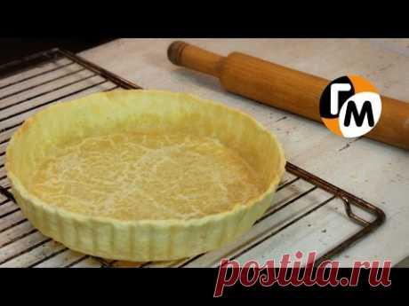 Песочное тесто для пирога. — Кулинарная книга