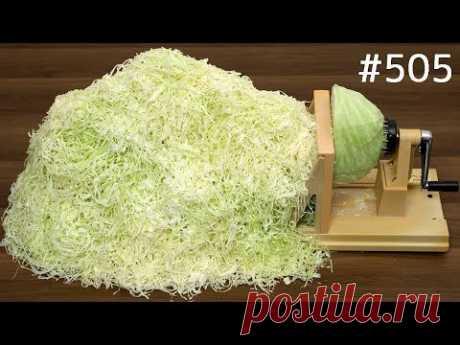別のスライサーでキャベツの千切り!Cabbage Slicer machine. japanese kitchen gadgets
