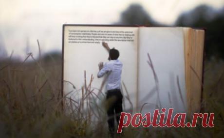10 необычных слов для книголюбов