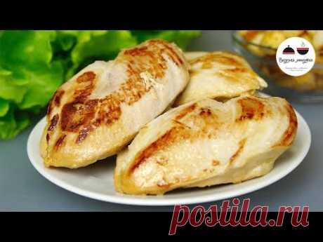 Как вкусно приготовить куриное филе за несколько минут