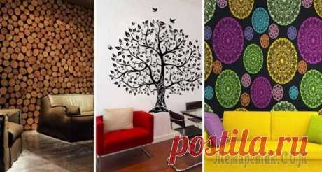 Ideas of design of walls which will help to change cardinally any room After all the most difficult behind and repair is very long time ago ended it is necessary only – to be engaged one in a decor. Decoration of the apartment not only will lighten you mood, and and will help to create that nevero...