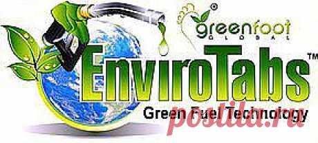 EnviroTabs Mожет помочь продлить жизнь вашего двигателя  EnviroTabs устраняет нагар – это может продлить срок службы масла и двигателя и препятствует образованию новых отложений.  Примеси, которые существуют в топливе нефтяного происхождения, могут привести к формированию углеродных отложений вдоль поверхности камеры сгорания. Это и становится причиной загрязнения вашего моторного масла.