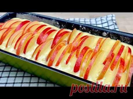 Если у вас есть яблоки 🍎🍏 Сделайте этот удивительный легкий и вкусный торт !!! # 121