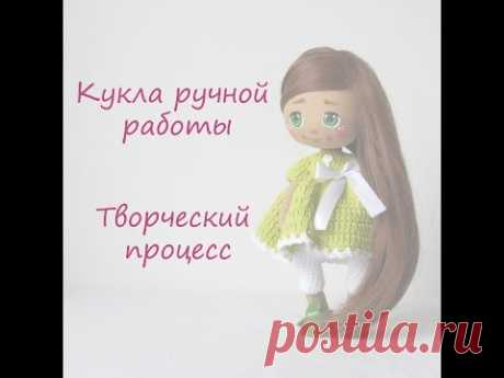 Кукла ручной работы. Творческий процесс по созданию куклы - YouTube