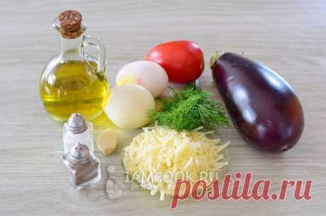 Баклажаны по-каталонски — рецепт с фото пошагово. Как приготовить фаршированные баклажаны по-каталонски?