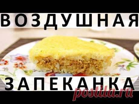170. Воздушная запеканка с рисом, фаршем и яйцом — Кулинарная книга - рецепты с фото