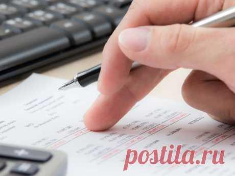 Нулевая отчетность, как составить и подать   Консалтинговая группа Консалт - Сервис