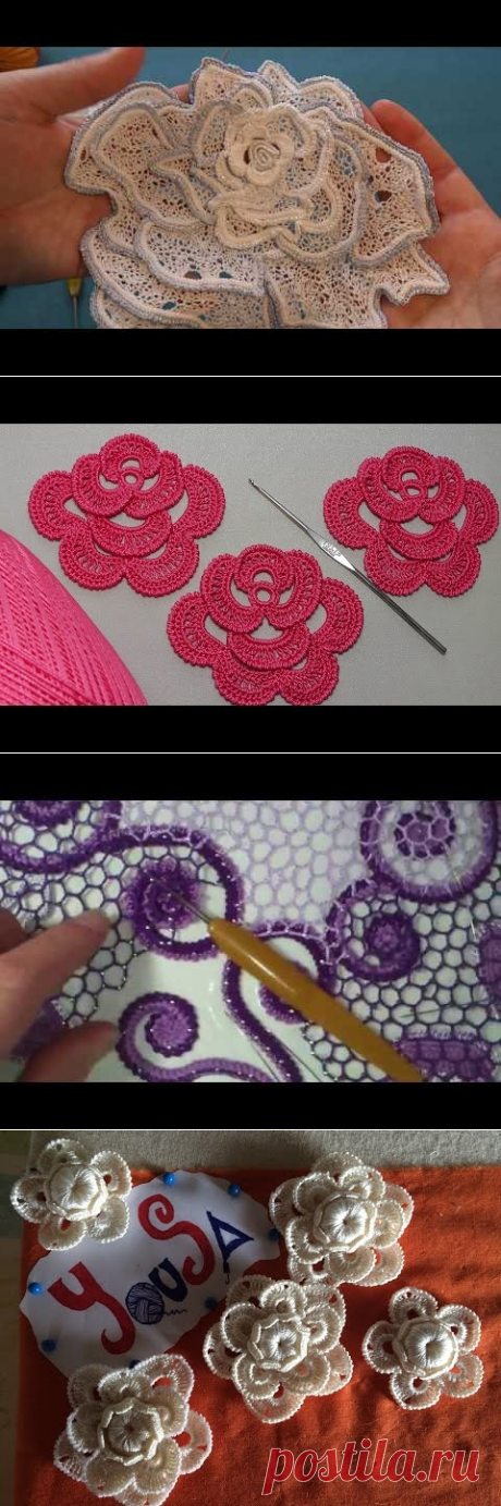 FLORES CON RED TUNESINA. CROCHET IRLANDES. VIDEO Nº18(1) - YouTube