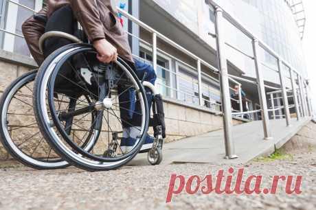 В Госдуме высказались об упрощении оформления инвалидности - Газета.Ru | Новости