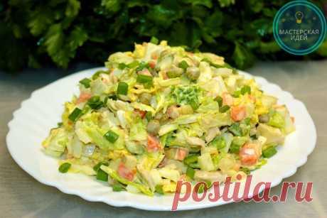 А что, если заменить картошку на капусту: приготовила вкуснейший салат «А'ля Оливье» обязательно сделаю его на новогодний стол   Мастерская идей   Яндекс Дзен