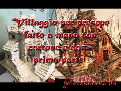 Villaggio per presepe in cartone e das. 1 parte