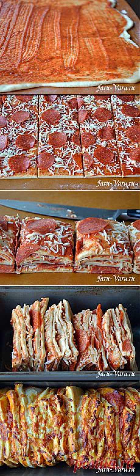 """Слоенный хлеб-пицца """"Пепперони""""   Жарю-Варю"""