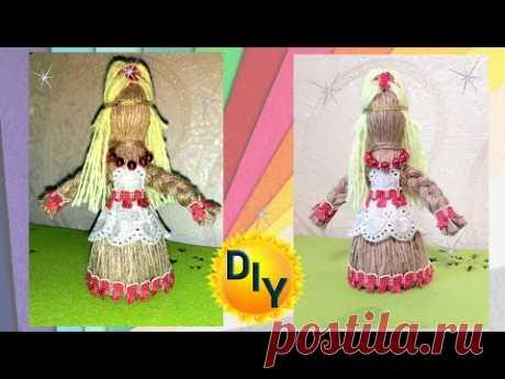 Кукла оберег из джута своими руками. DIY/рукоделие. #кукла #оберег