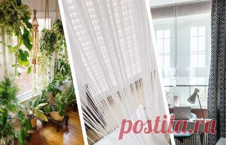 Чем заменить тюль? – 11 интересных примеров для красивого оформления окна | Design-homes.ru | Пульс Mail.ru Покажем подборку красивых вариантов для замены тюля на окнах и расскажем, как лучше это реализовать.