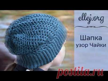 ♦ Шапка-бини узором Чайки • МК, схема • ellej