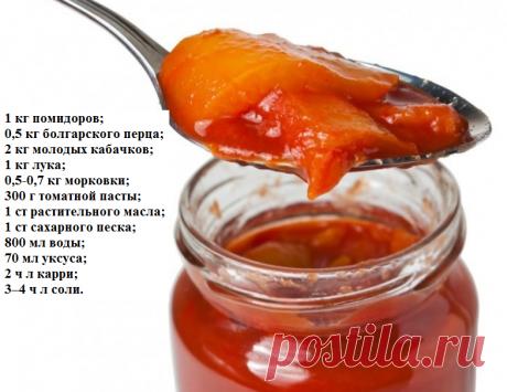 Как приготовить самый вкусный Анкл Бенс в домашних условиях на зиму – простые рецепты соуса, просто пальчики оближешь | QuLady