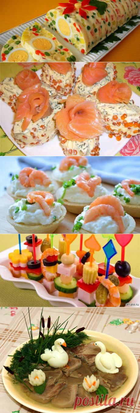 Закуски для праздничного стола с рецептами. 6 супер-идей! » Женский Мир