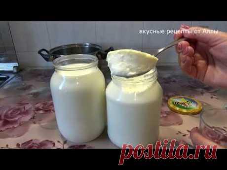 Как заквасить Мацони по Армянски, экономьте ваши деньги на молочные продукты в 5 -10 раз