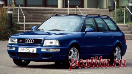 Audi RS2 – совместная работа Audi и Porsche, начавшая серию RS