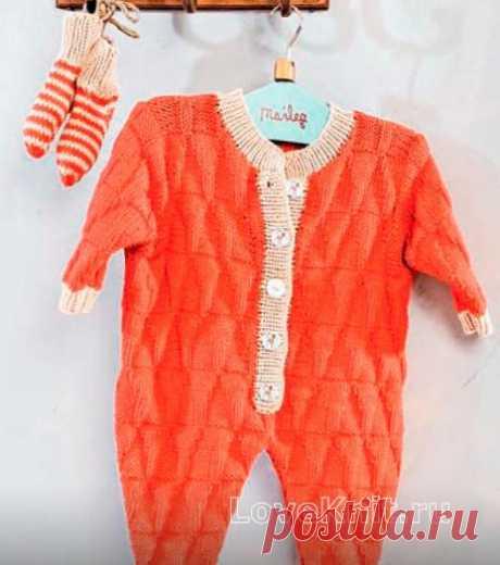 Комбинезон для малыша с контрастной отделкой и носки схема » Люблю Вязать