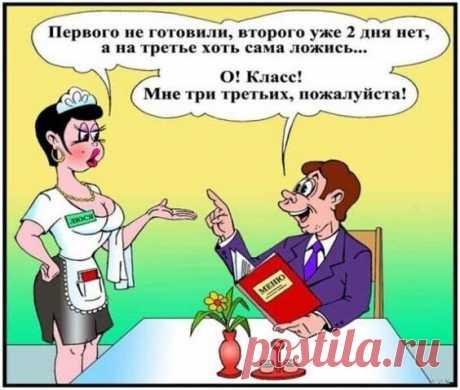 27 анекдотов: Самых смешных до слез | Мастер - фломастер | Яндекс Дзен