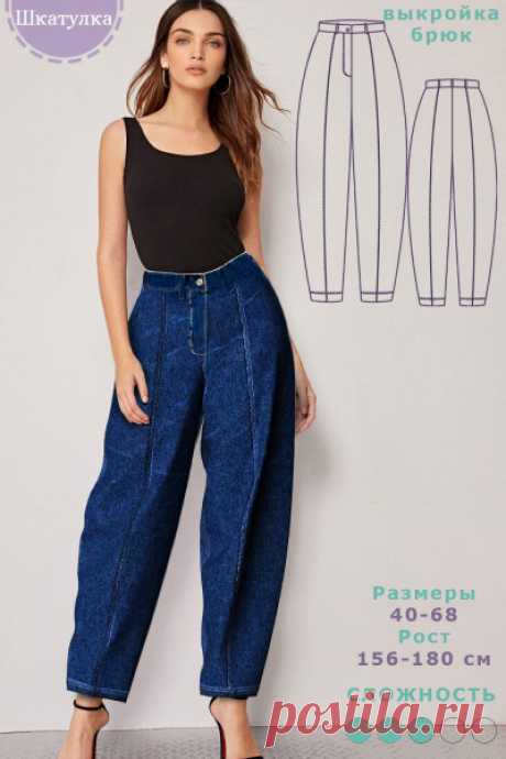 Выкройка женских брюк WP170821