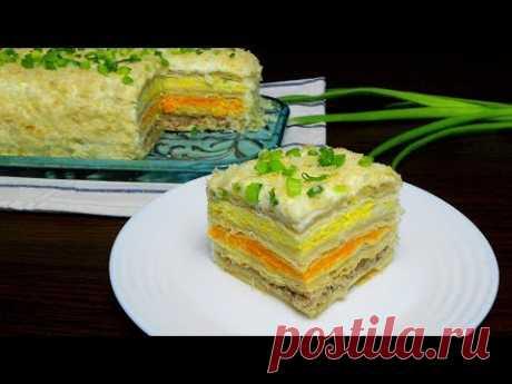 """Закусочный-торт салат""""Маэстро"""".Идеален для праздничного стола!"""