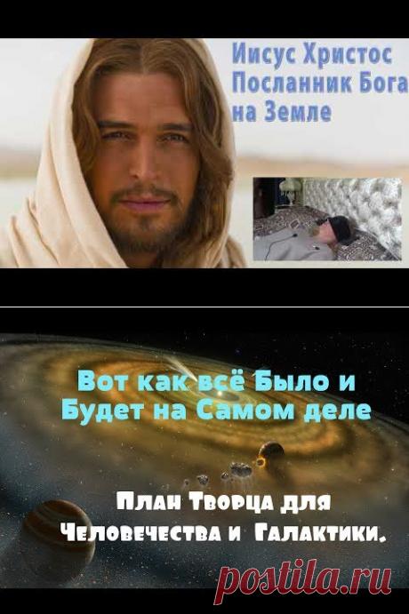 (88) МАРИЯ - мама Иисуса. ИСТОРИЯ ЛЕГЕНДЫ. Общение с душой. Сеанс регрессивного гипноза. Ченнелинг - YouTube