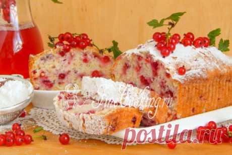 Кекс с красной смородиной - рецепт с фото