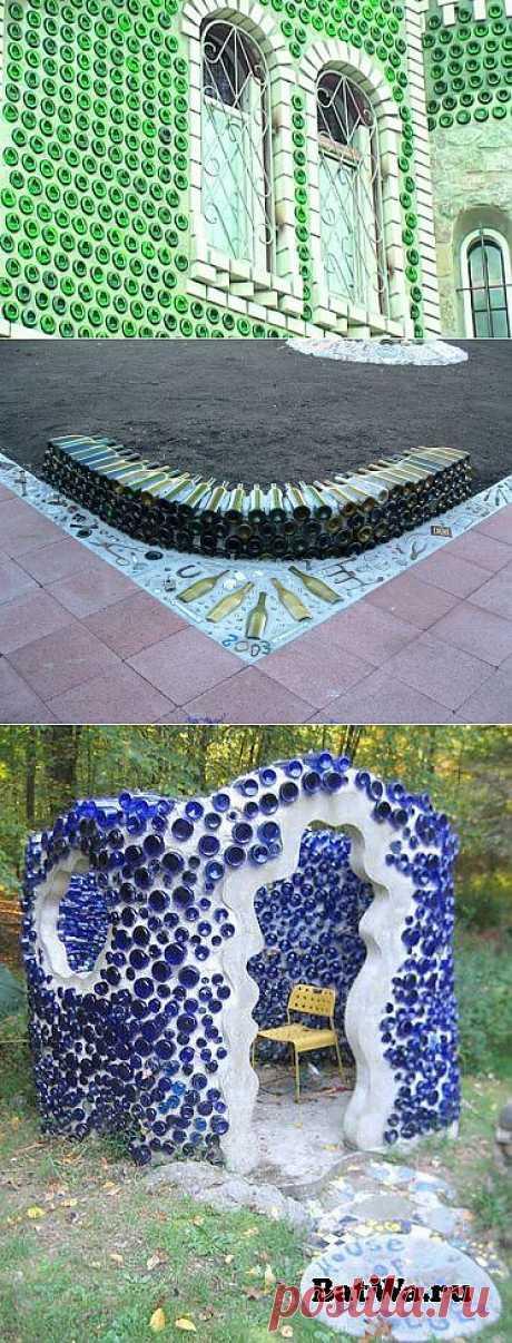 Необыкновенная мозаика из бутылок.